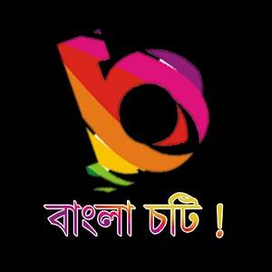 বাংলা এডাল্ট বুক ডাউনলোড করুন