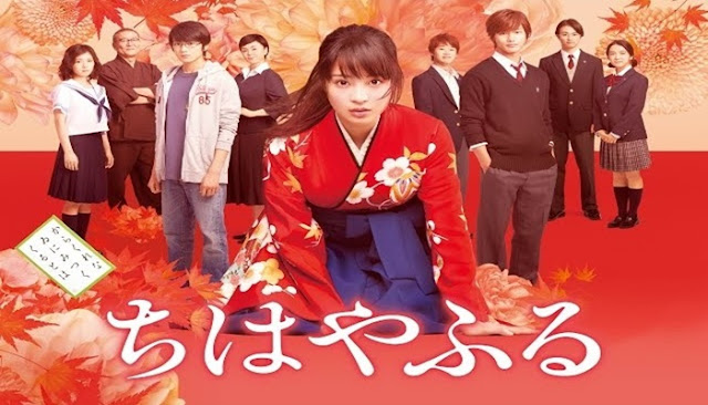 Download Chihayafuru Live Action Subtitle Indonesia