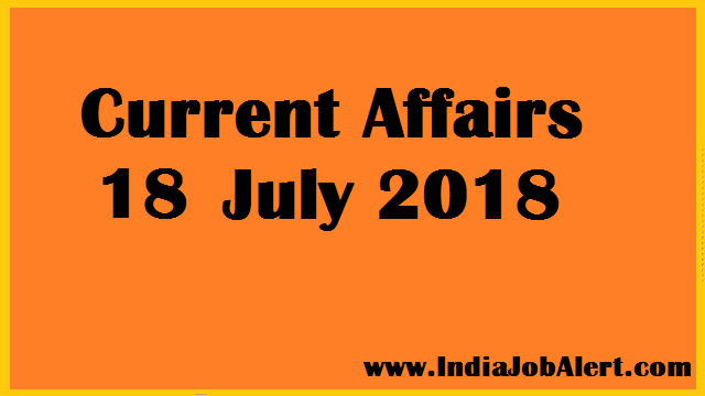 Exam Power : 18 July 2018 Today Current Affairs