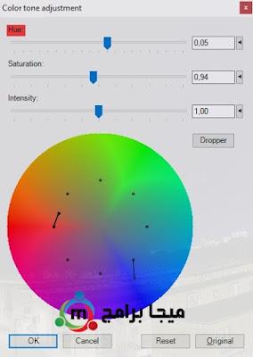 تحميل برنامج image analyzer لتحرير الصور