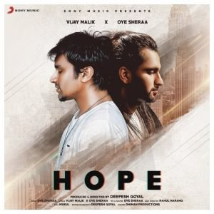 Hope (2018)