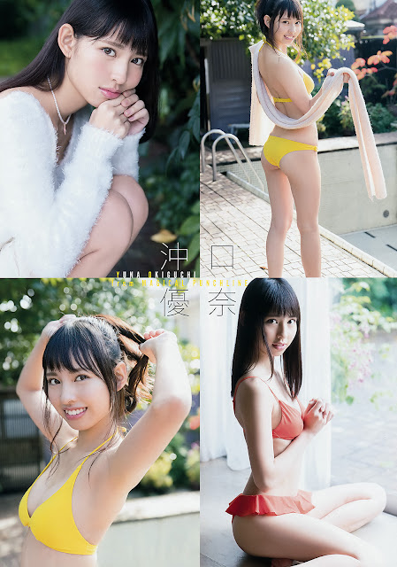 Hot girls Sexy Japanese Idol Kodama Haruka,miyawaki Sakura & yuna Okiguchi 10