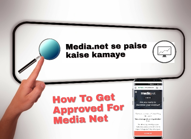 Media.Net Se Paise Kaise Kamaye #Yahoo Bing Ad Network
