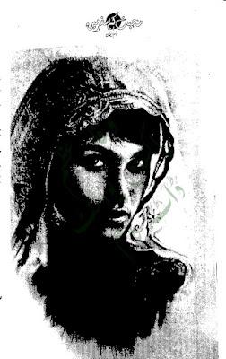 Free download Mohabbat kay safar mein novel by Umme Eman pdf