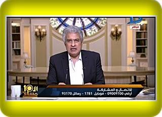 برنامج العاشرة مساءاً 23-6-2016 مع وائل الإبراشى - قناة دريم
