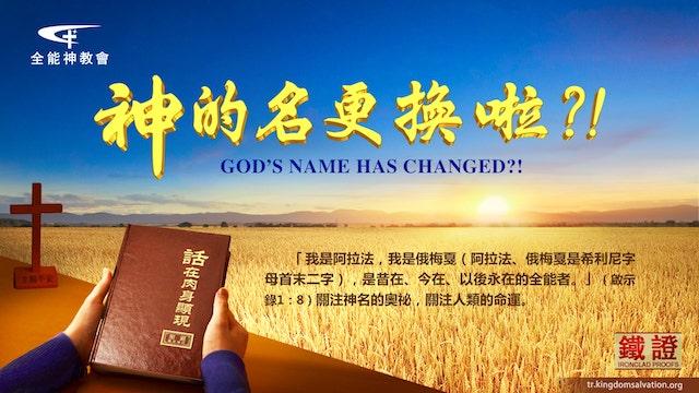 主, 禱告, 宗教, 聖經, 耶穌,