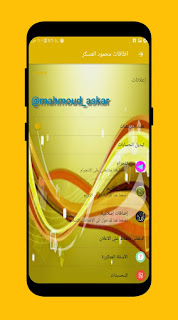 WhatsGold v5.40 by Alaskar