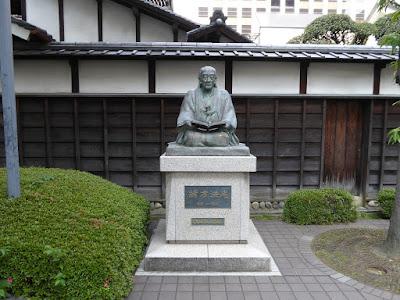 緒方洪庵の銅像