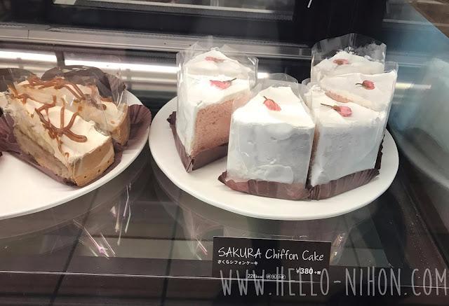 2017 Starbucks Sakura Chiffon Cake