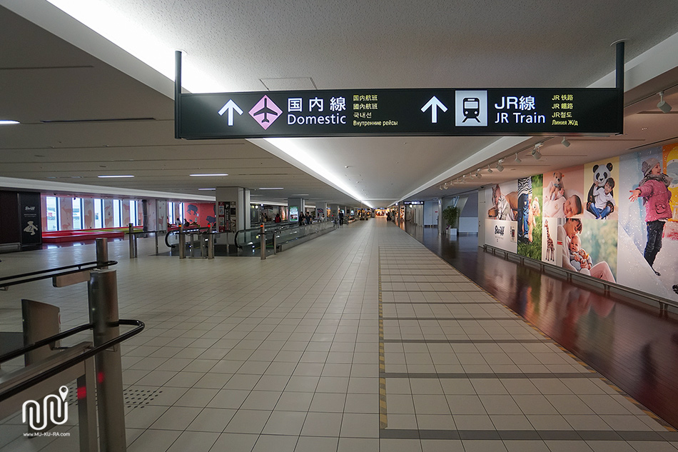 สนามบิน New Chitose เข้าเมือง Sapporo