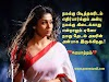 Yematram Kavithai | Love Kavithaigal Images In Tamil