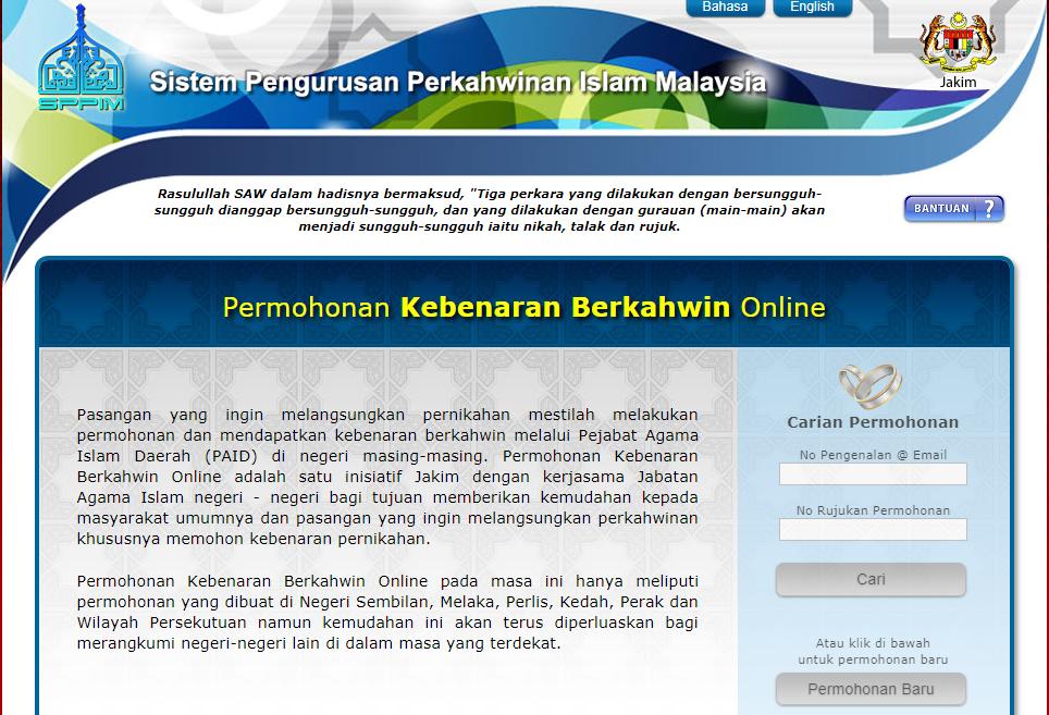 Ciktangankidal Cara Untuk Daftar Nikah Bagi Pasangan Yg Menetap Di Wilayah Persekutuan Kuala Lumpur