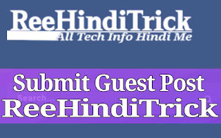 ReeHindiTrick.in me guest post kaise kare 1