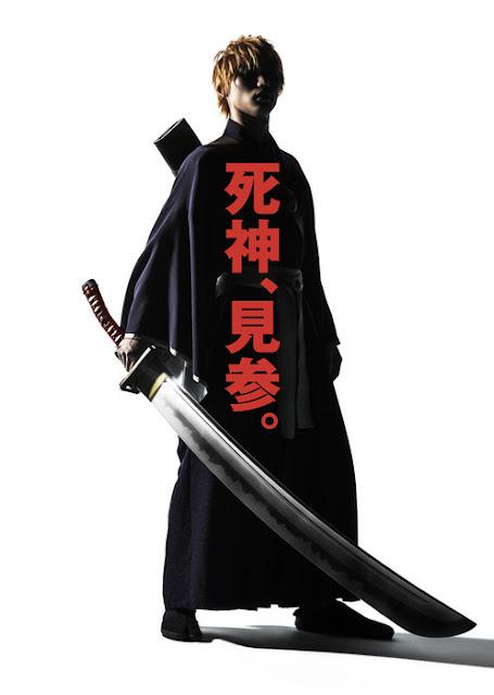Trailer Live-Action Bleach Menunjukkan Ichigo Mengalahkan Hollow