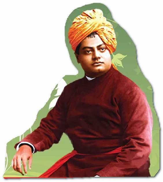 Telugu Useful Quotes: SWAMI VIVEKANANDA TEACHINGS AND POETRY