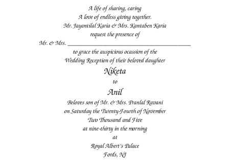 Words For Wedding Invitation Cards – Invitation Card Words