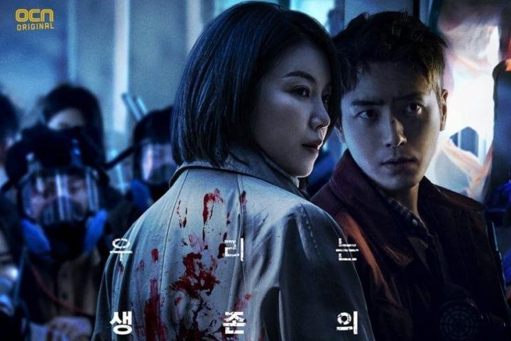 Download Drama Korea Dark Hole Sub Indo Batch