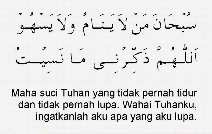 Doa Apabila Terlupa