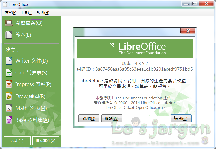 liberoffice for xp