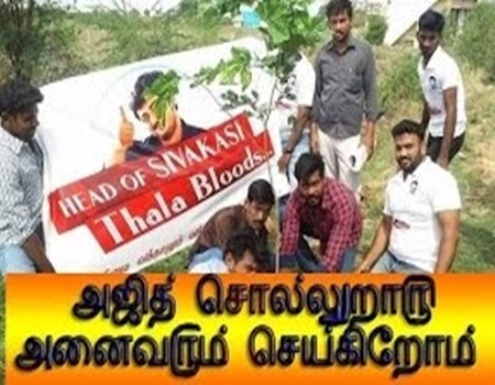 Ajith fans planting Trees