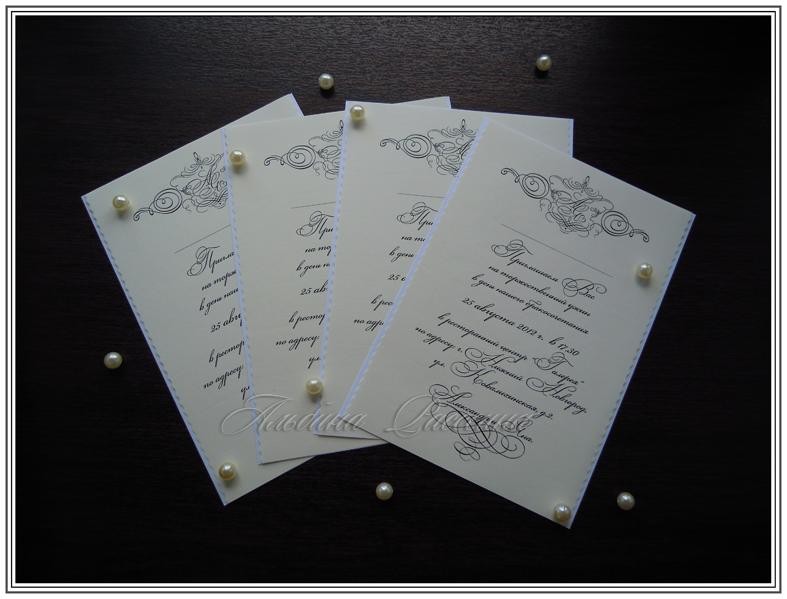 Картинках лесу, напечатать приглашения на свадьбу нижний новгород
