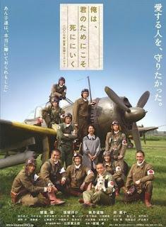 Kamikaze: moriremos por los que amamos (2007) Online