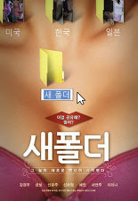 New Folder (2014) Subtitle Indonesia