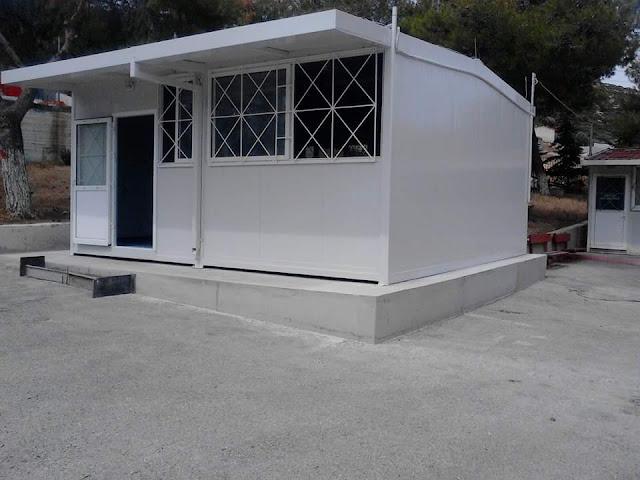 Εγκρίθηκε η προμήθεια προκάτ αίθουσας για την κάλυψη αναγκών του Δημοτικού Σχολείου Σκαφιδακίου