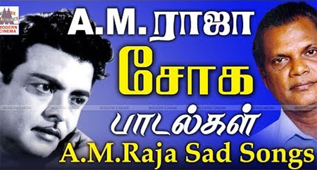 AM Raja Sad Video Songs