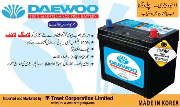 Daewoo Batteries Prices In Pakistan