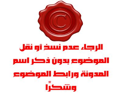 فائدة فوائد زبدة الشيا للشعر Copyright-wassafaty+