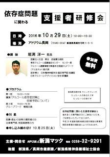 http://park15.wakwak.com/~niigatamac/shiensha.pdf
