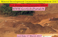 Mineral Development Corporation Recruitment 2017– Management Executive