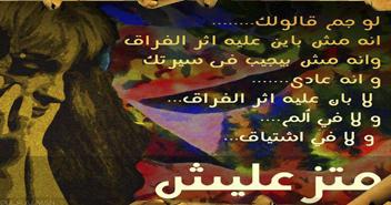 جميع قصائد الشاعر هشام الجخ مكتوبة متجدد