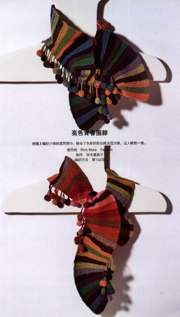 wzor szydelkowego szalika