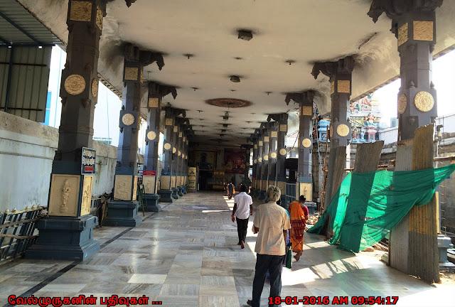 Maangadu Amman Temple