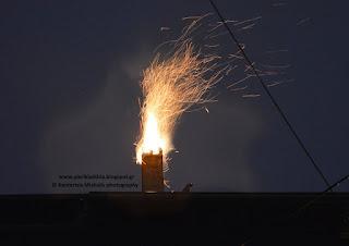 Ενημέρωση από την Πυροσβεστική Υπηρεσία Κατερίνης για τις πυρκαγιές από μέσα θέρμανσης.