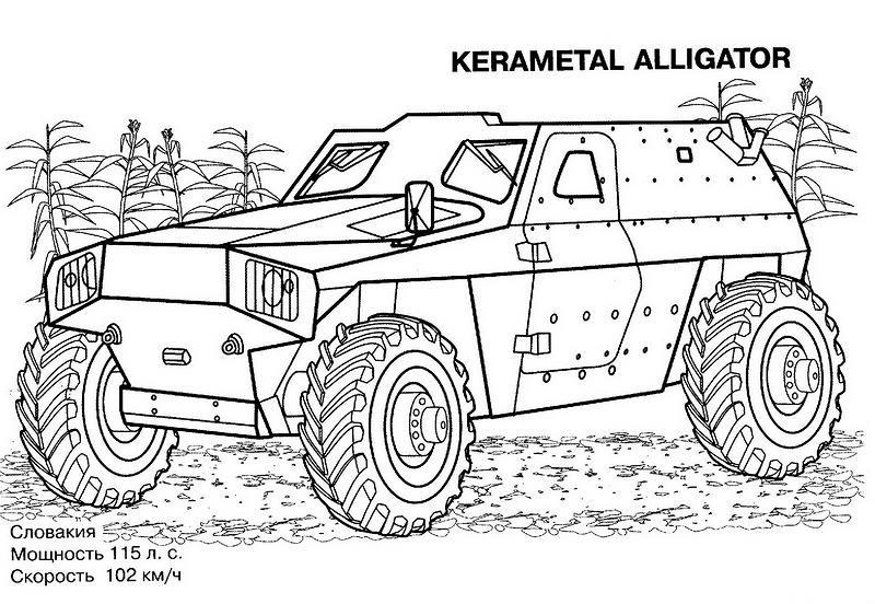 распечатать раскраски военной техники для детей военная