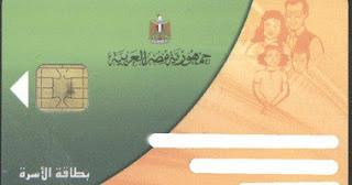 قضية فساد جديدة.. ضبط مسئولين بالتموين استولوا على أموال الدعم بالإسكندرية