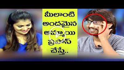 see How Raj Tarun Flirts TV Anchor In A Live Show