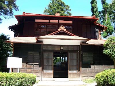 旧ハワイ王国公使別邸