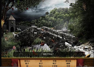 審判者中文版(The Inquisitor),多樣化的隱藏解謎遊戲!