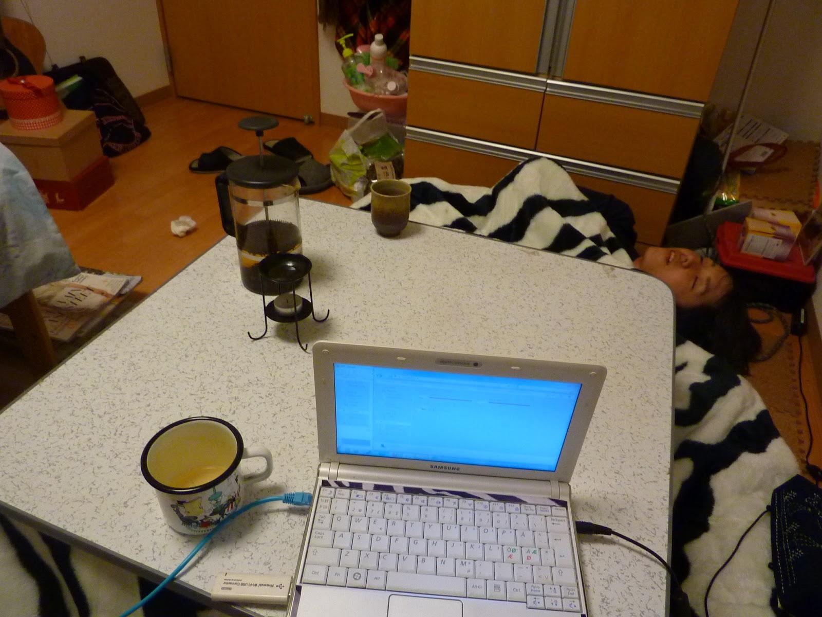 Kotatsu Pöytä