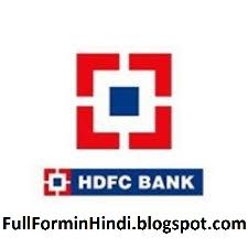 HDFC Bank Ki Jankari HDFC Ka Pura Naam HDFC Ka Full Name HDFC Full ...