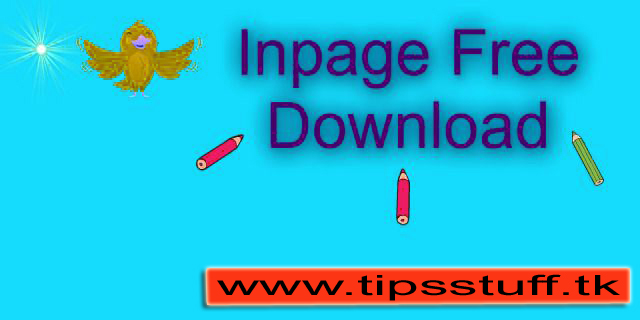 Inpage Latest & Complete Version Free Download for Windows