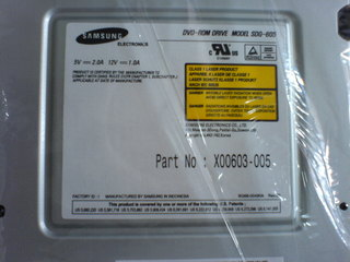 [SOLD] XBOX Replacement DVD Drive
