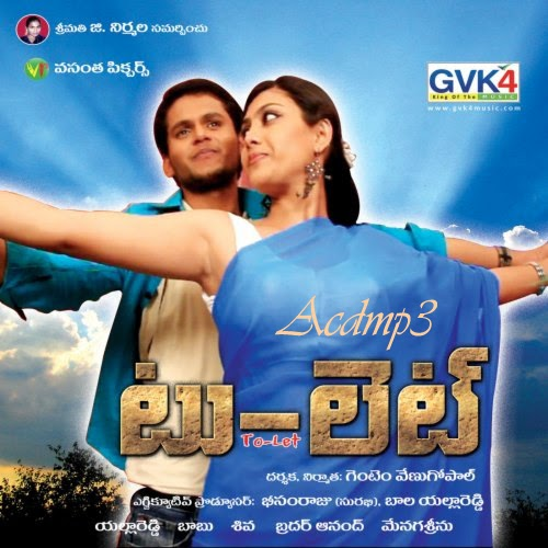 A Telugu Movies Mp3 Songs: To Let (2013) Telugu Movie Mp3 Songs Free Download