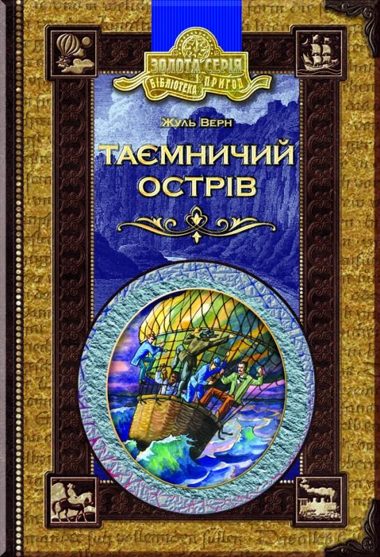 Учебник по русскому за 9 класс тростенцова читать онлайн