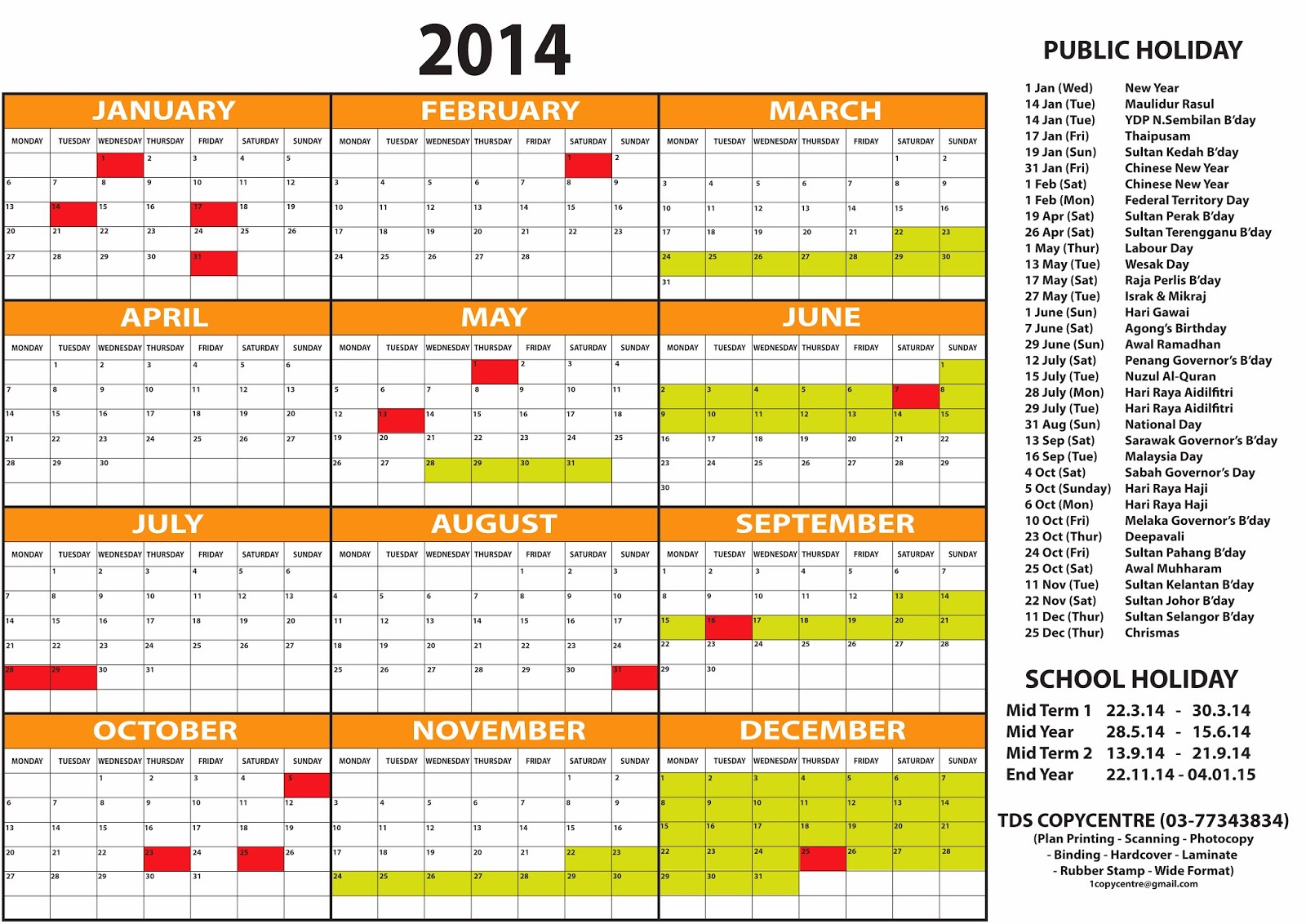 kalendar 2014 printable  2014 calendar printable  2014 planner  free