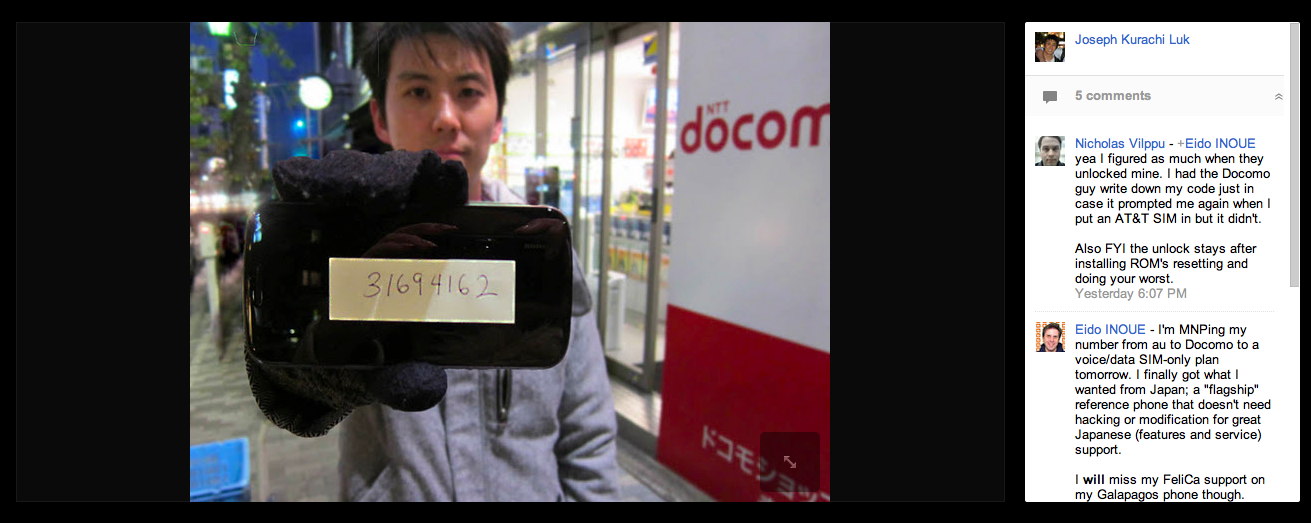 Japan Mobile Tech: Docomo handsets and IMEI-based unlock codes